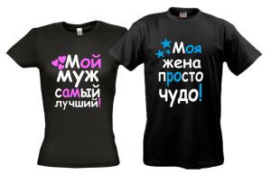 Печать на футболках в Харькове 5